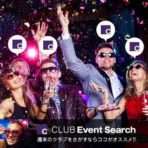 CLUB Event Search